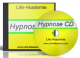 Hypnose CD per Post